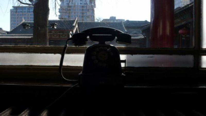 Relic: hand-cranked phone
