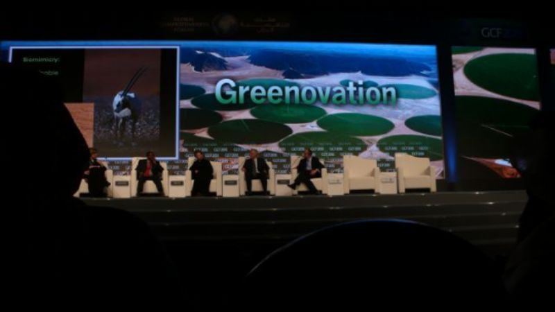 Greenovation session, including Paul Hawken, Janine Benyus and Nick Parker