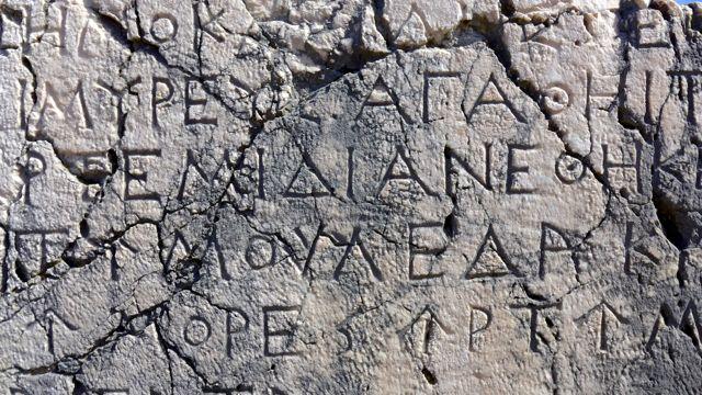 Script at Letoön